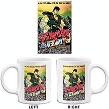 Fist Of The North Star - 1986 - Movie Poster Mug