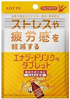 ロッテ マイニチケア(ストレスや疲労感を軽減するタイプ) エナジードリンク味タブレット 19g ×10個