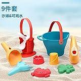 Set für Kinder Wasserspielzeug, Baby, Spielhaus, Sandspiel, Kinder, weiches Gummi, Strandanzug,...