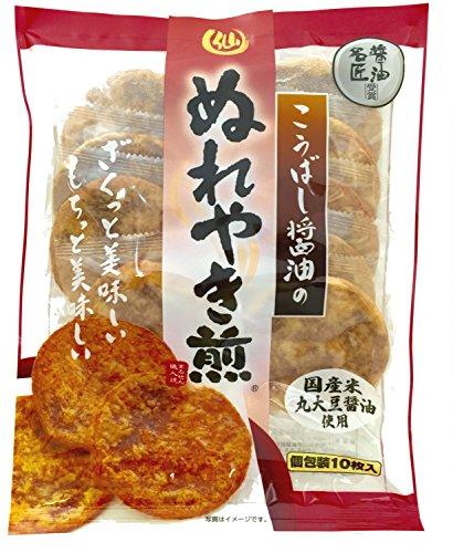 aperitivos arroz Marusen Nureyaki elaboraci?n de la cerveza de diez piezas X10