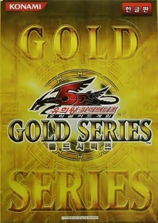 [Korea version] Yu-Gi-Oh 5D'S gold (gold) Series [imports] (20 packs BOX)