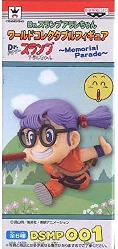 Dr. Slump Arale World Collectible figure Memorial Parade 1 species Arale only