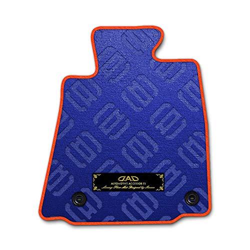 DAD ギャルソン D.A.D エグゼクティブ フロアマット MAZDA(マツダ)RX-7 型式 : FC3S 1台分 GARSON モノグラムデザインブルー/オーバーロック(ふちどり)カラー:オレンジ/刺繍:ゴールド/ヒールパッド無し ACH260-MZ