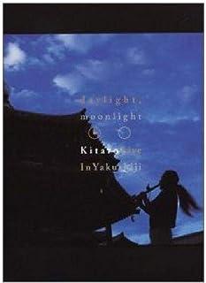Daylight Moonlight: Kitaro Live in Yakushiji [DVD] [Import]