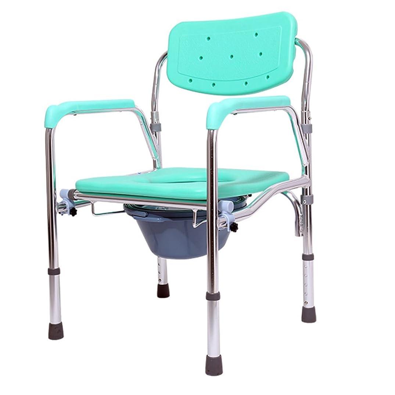 乗って踏みつけお勧めLIUXIN トイレの椅子、老人の妊婦の服装トイレのアルミニウム合金の椅子の取り外し可能なバスチェア バスチェア