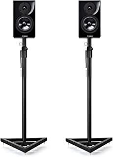 "Flexzion Speaker Stand Floor Standing Mount with Triangle Base Height Adjustable (38""- 57"") Set of 2 for Concert Band DJ Studio Monitor Home Theater"