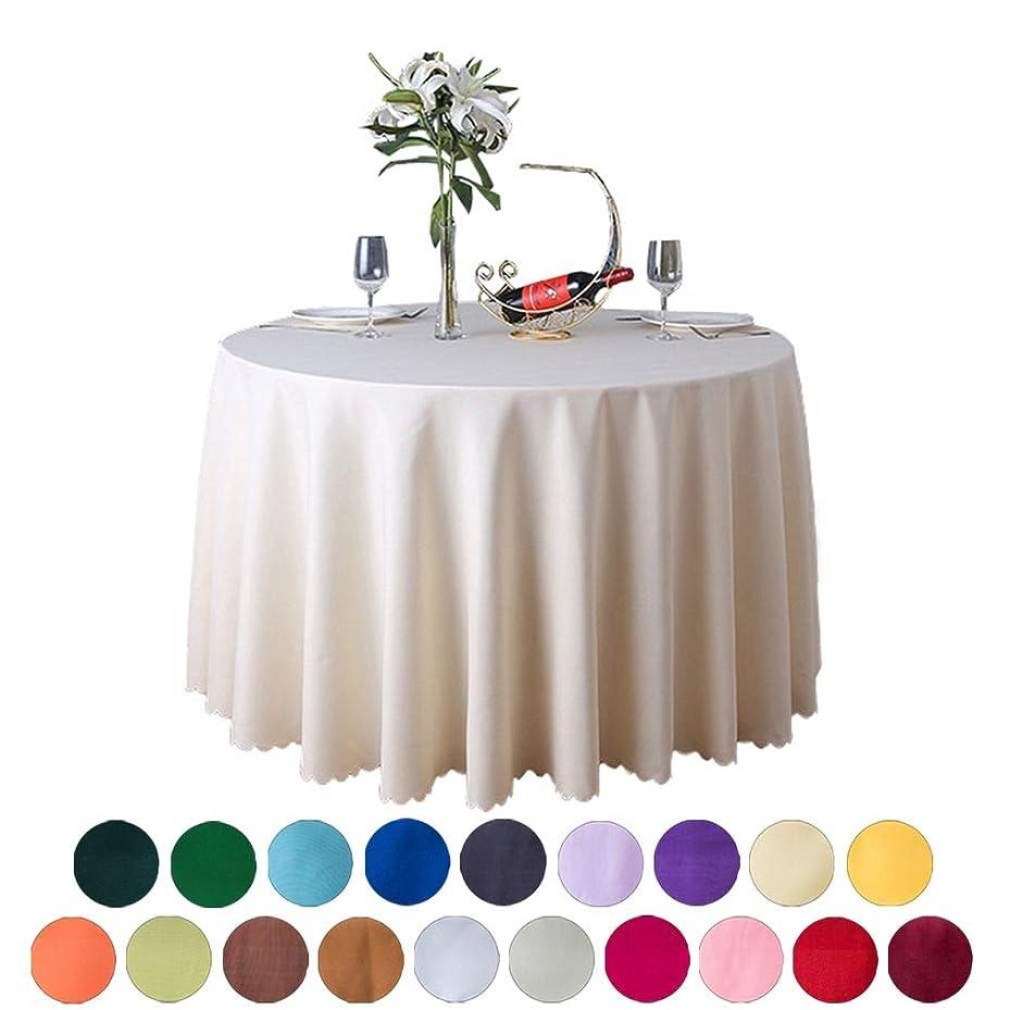 ツインまたね始まりCOMVIP テーブルクロス シンプル 食卓クロス ラウンド テーブルカバー イベント 耐久 食卓カバー パーティー レストラン クリーム XS