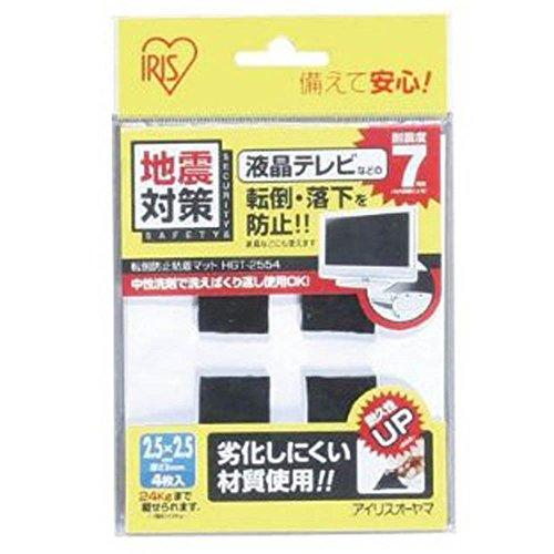 アイリスオーヤマ 防災グッズ 転倒防止粘着マット ブラック HGT-2554