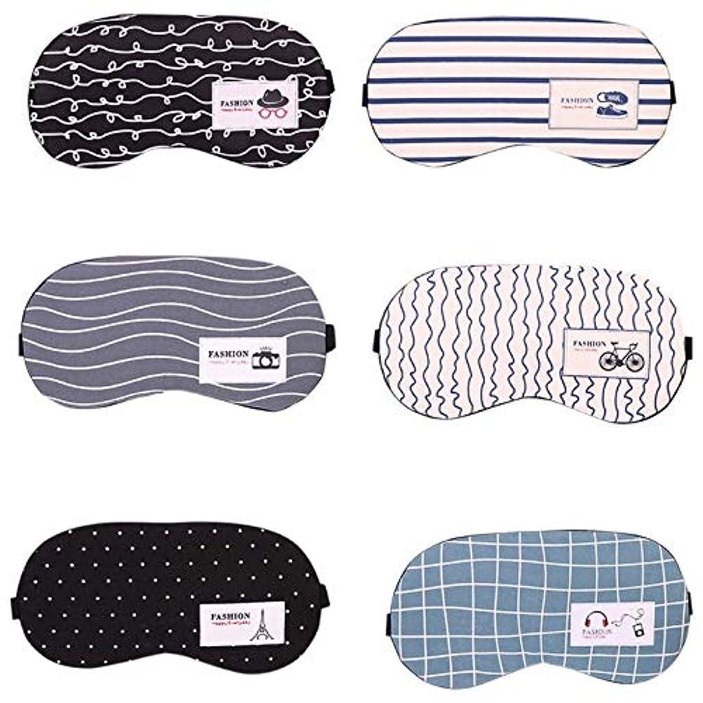 ハドル顕著破壊的メモ睡眠アイパッチソフトコットンアイマスクカバーストライプポータブル旅行ファッション周囲のアイスパック