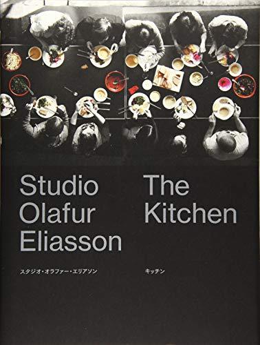 スタジオ・オラファー・エリアソン キッチン Studio Olafur Eliasson The Kitchen