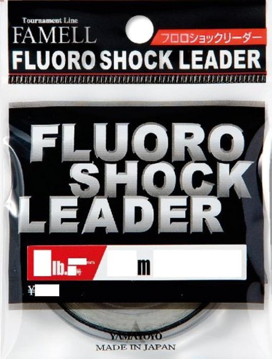 統計的見込みリッチヤマトヨテグス(YAMATOYO) リーダー フロロショックリーダー フロロカーボン 30m