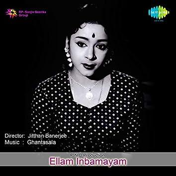 """Ellam Inbamayam (From """"Ellam Inbamayam"""") - Single"""