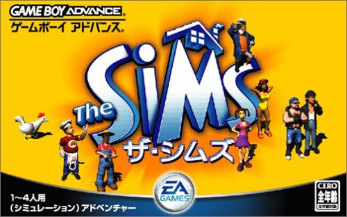 The SiMs Sims (Game Boy Advance) (japan import)