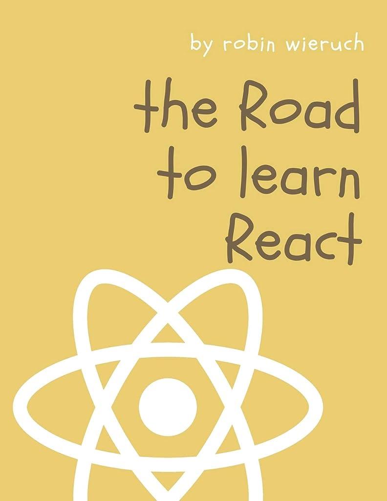 エッセンス教師の日リアルThe Road to learn React: Your journey to master plain yet pragmatic React.js