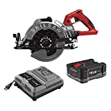 SKILSAW SPTH77M-11 48V 7-1/4' TRUEHVL Cordless Worm Drive Saw Kit With 1 Battery