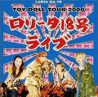 TOY DOLL TOUR 2000