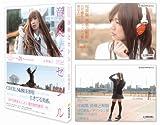 写真集「音楽と制服 百花繚乱/ティッシュ姫」& 写真集「音楽とセシル」限定セット