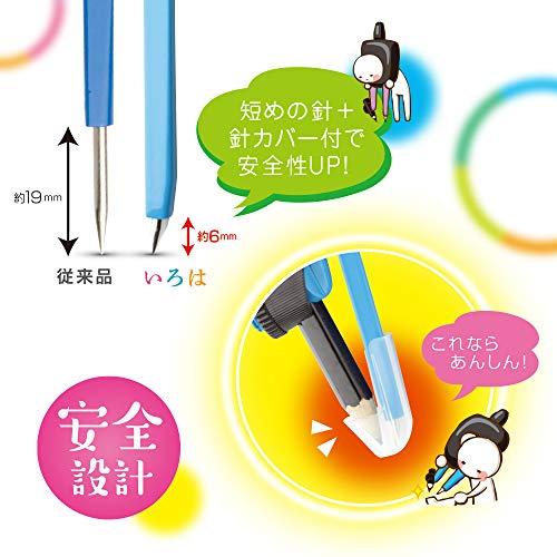 ソニックコンパススーパーコンパスいろは鉛筆用ブルーSK-5284-B