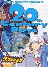 20世紀少年: 最後の希望 (6) (ビッグコミックス)