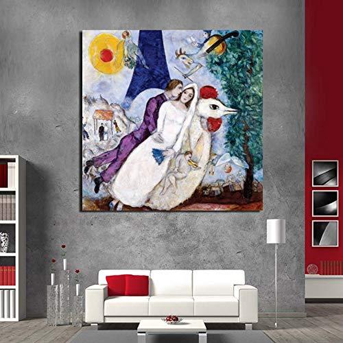 KWzEQ Berühmte Künstler Braut und Bräutigam Leinwand Malerei drucken Wohnzimmer Dekoration Moderne Hauptwandkunst,Rahmenlose Malerei,60x60cm