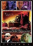Revengers Tragedy poster thumbnail