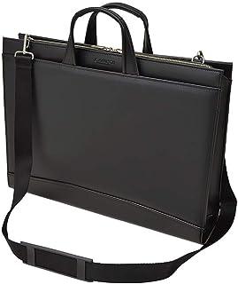日本製 最強のパフォーマンス! [和製鞄] 撥水 牛革 持ち手 ビジネスバッグ 三方開き メンズ 機能性 バッグ A3 42cm セット
