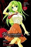 Higurashi When They Cry: Cotton Drifting Arc, Vol. 1 - manga (Higurashi, 3)
