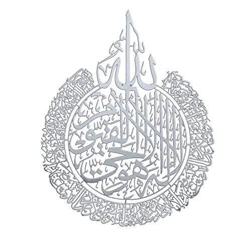 HFDHD Decoración de Arte de Pared de Ramadán, acrílico Brillante Pulido islámico decoración del hogar, decoración de Pared islámica Regalo de decoración del hogar para Musulmanes Silver