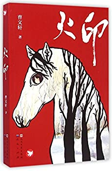 Paperback Sear (Chinese Edition) [Chinese] Book