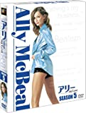 アリー my Love シーズン5 <SEASONSコンパクト・ボックス>[DVD]