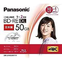 パナソニック 録画用50GB 2層 1-2倍速対応 BD-RE書換型 ブルーレイディスク 10+1枚パック LM-BE50W11H