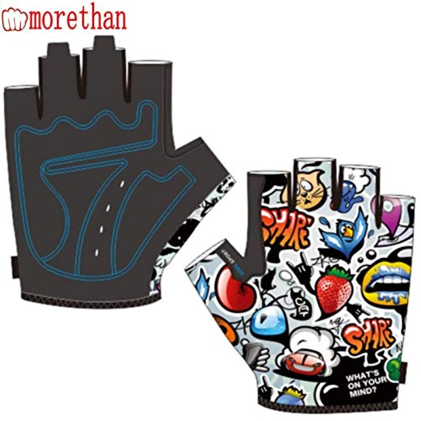 スコア花輪失うJPDD 少年少女の子供のためのサマーキッズサイクリンググローブハーフフィンガースケートライディングマウンテンバイクアウトドアスポーツ手袋を (Color : Colourful, Size : XS)