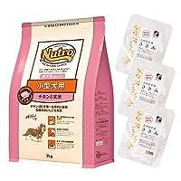 ニュートロ ナチュラル チョイス 小型犬用 成犬用 生後8ヶ月以上 チキン&玄米 3kg + 純国産 無添加 九州産若鶏 ささみ 30g×3個セット