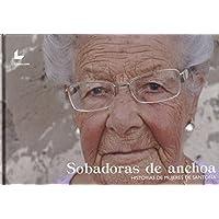 SOBADORAS DE ANCHOA