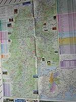 長野県観光マップしあわせ信州特大マップ&ガイド コレクション