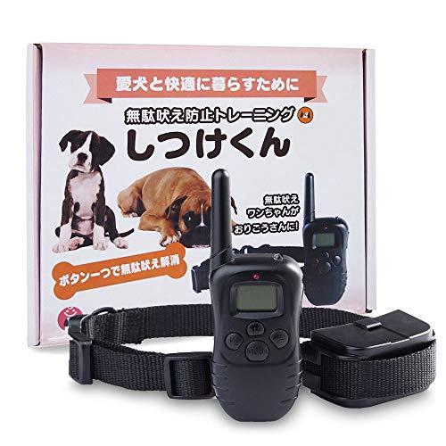 【イヌヤ】無駄吠え防止首輪トレーニング しつけくん 全犬種使用可能