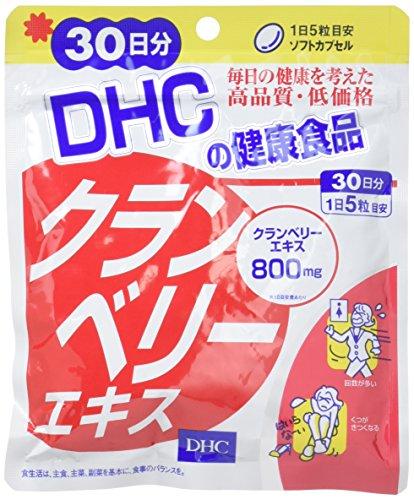 【Amazon 1位】 DHC クランベリーエキス 30日分