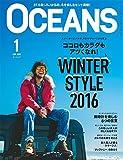 OCEANS 2016年1月号