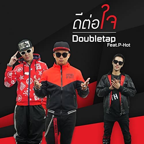 DOUBLETAP feat. P-Hot