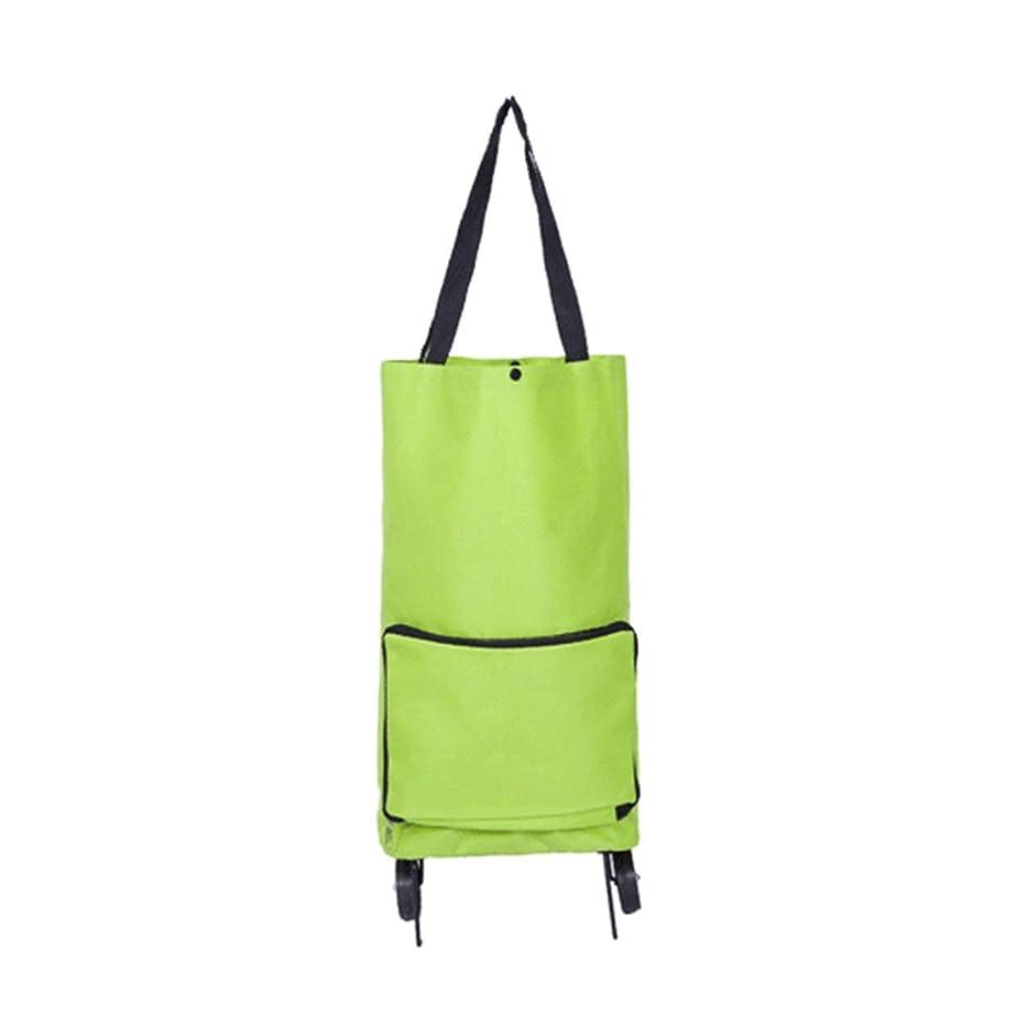夜の動物園認知間に合わせSaikogoods 多機能防水オックスフォード布折り畳み式SupermarkerショッピングトロリーホイールバッグTravalカート荷物バッグ 緑