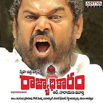 Rajyadhikaram (Original Motion Picture Soundtrack)