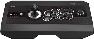 Hori (Ps4/ps3 Correspondence) Real Arcade Controller Pro.V Silent [PlayStation 4]