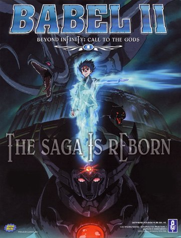 Babel II: Call to Gods [Import USA Zone 1]