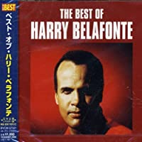 Best of Harry Belafonte by Harry Belafonte (2002-10-02)
