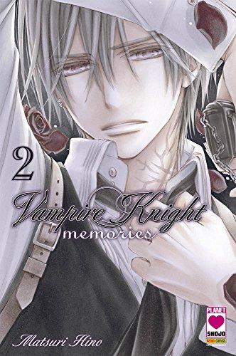 Vampire Knight memories: 2