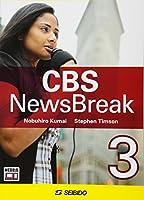 CBS News Break〈3〉―CBSニュースブレイク