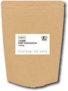 茶つみの里 オーガニック 三年番茶ティーバッグ(2.5g×35包入り)糸付き ティーパック
