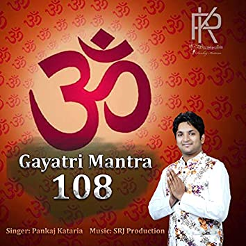 Gayatri Mantra 108