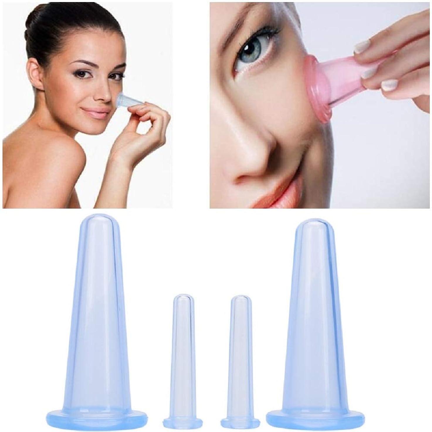 グレードキャベツ暴行4Pcs/set Silicone Facial Massage Cups Mini Eye Face Vacuum Cupping Therapy Beauty Face Lifting Massager シリコーンフェイシャルマッサージカップミニアイフェイス真空ケプリングセラピービューティーフェイスリフティングマッサージャー