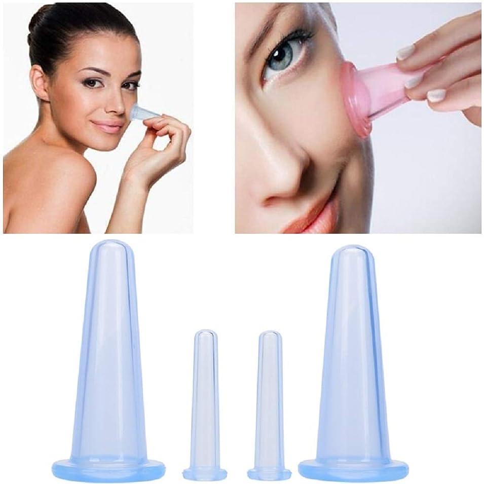 宮殿鹿略語4Pcs/set Silicone Facial Massage Cups Mini Eye Face Vacuum Cupping Therapy Beauty Face Lifting Massager シリコーンフェイシャルマッサージカップミニアイフェイス真空ケプリングセラピービューティーフェイスリフティングマッサージャー